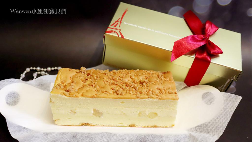 2020彌月試吃  法國的秘密甜點 薩爾特蘋果乳酪蛋糕  (2).JPG