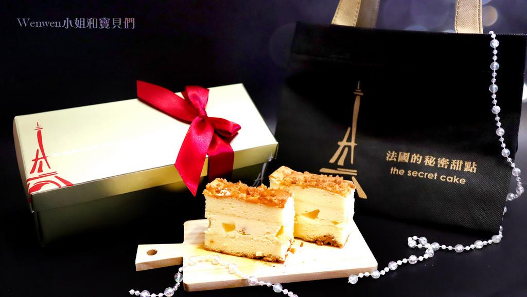 2020彌月試吃  法國的秘密甜點 薩爾特蘋果乳酪蛋糕  (6).JPG
