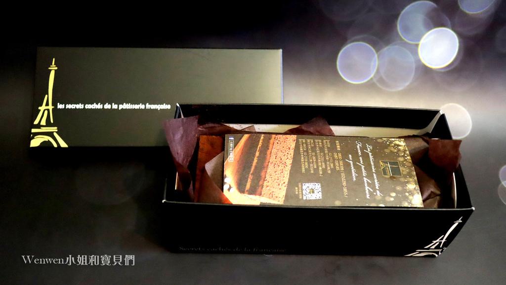 2020彌月試吃  法國的秘密甜點 鹽之花焦糖巧克力蛋糕 (1).JPG