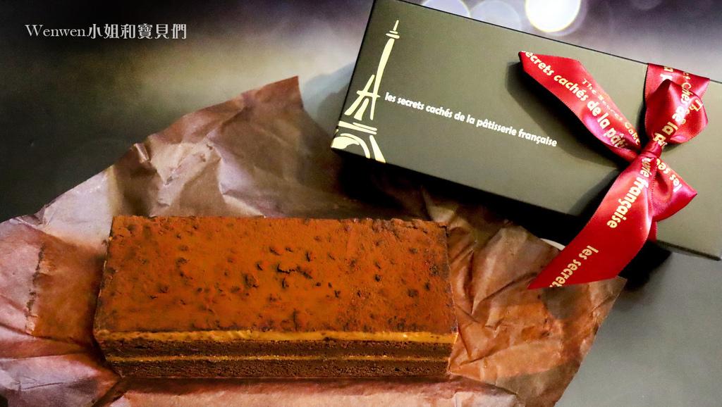 2020彌月試吃  法國的秘密甜點 鹽之花焦糖巧克力蛋糕 (2).JPG