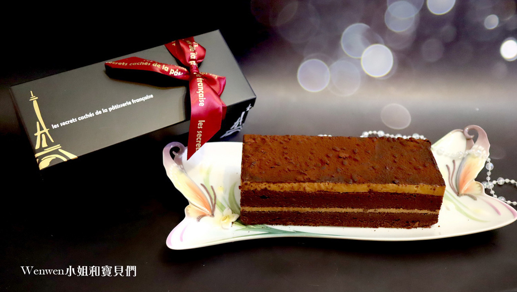 2020彌月試吃  法國的秘密甜點 鹽之花焦糖巧克力蛋糕 (5).JPG