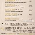 2020 羅東美食推薦 天牛私廚牛排 (35).JPG