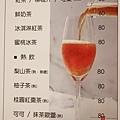 2020 羅東美食推薦 天牛私廚牛排 (41).jpg