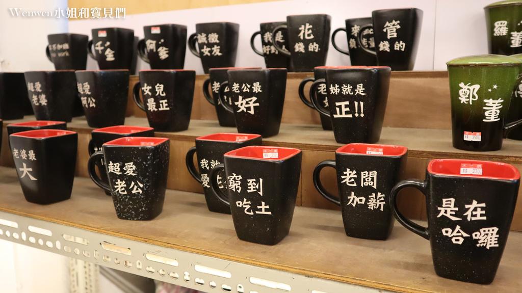 新北親子景點 鶯歌老街 陶瓷 手拉坏DIY 馬賽克DIY (2).JPG