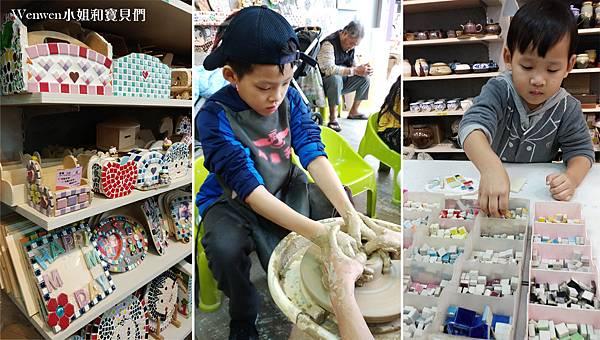 新北親子景點 鶯歌老街 陶瓷 手拉坏DIY 馬賽克DIY (3).jpg