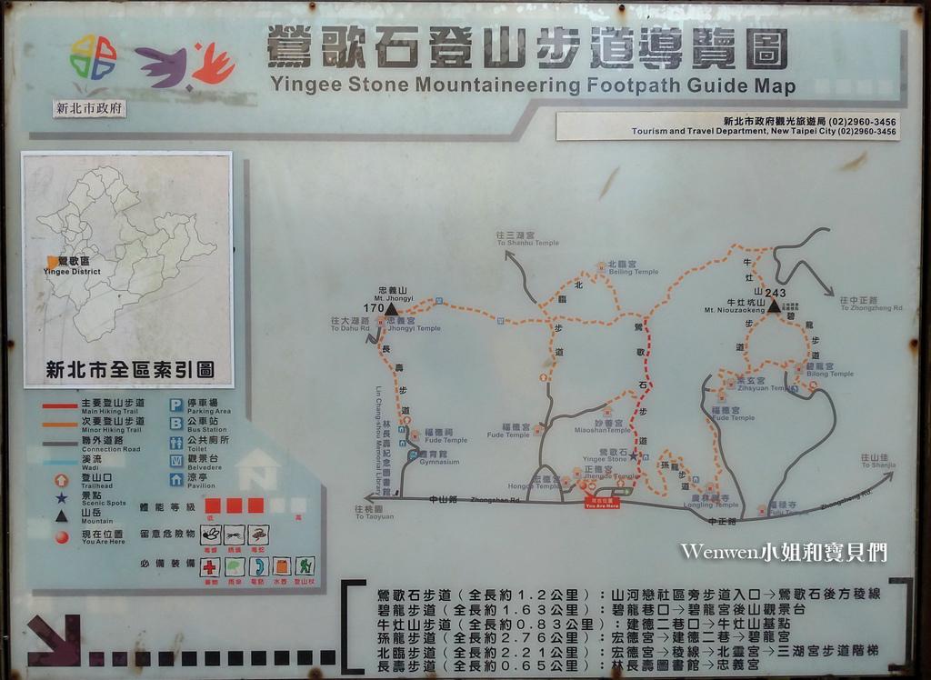 2020.08 鶯歌登山步道圖 新北微笑山線親子登山步道推薦 (1).jpg