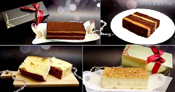 2020彌月試吃  法國的秘密甜點 彌月蛋糕彌月禮盒.jpg