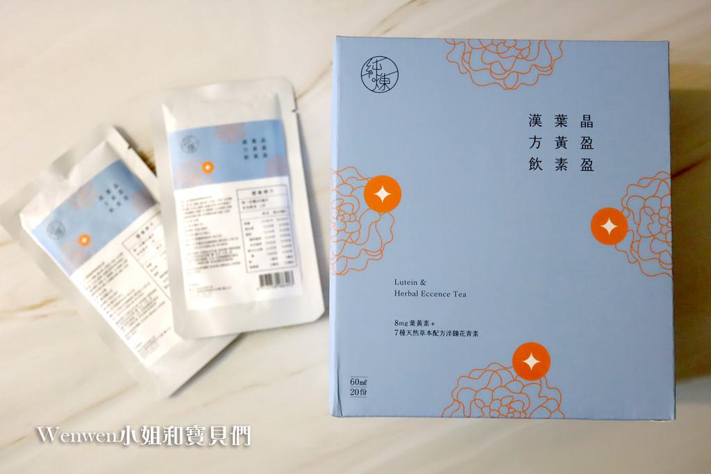 2020純煉晶瑩瑩 葉黃素飲品 (1).JPG
