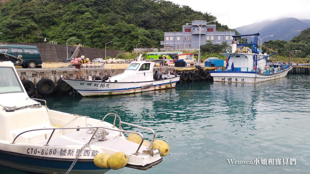 南澳漁港 朝陽漁港.jpg