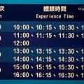 2019.08 新北景點 八里十三行博物館 (6).JPG