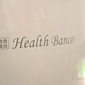 2020張娜拉代言鑽石機 韓國Health Banc空氣清淨機 (9).JPG