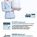 2020張娜拉代言鑽石機 韓國Health Banc空氣清淨機 (15).jpg