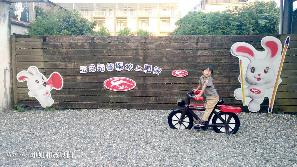 宜蘭親子景點 觀光工廠 玉兔鉛筆學校 導覽 DIY (2).jpg