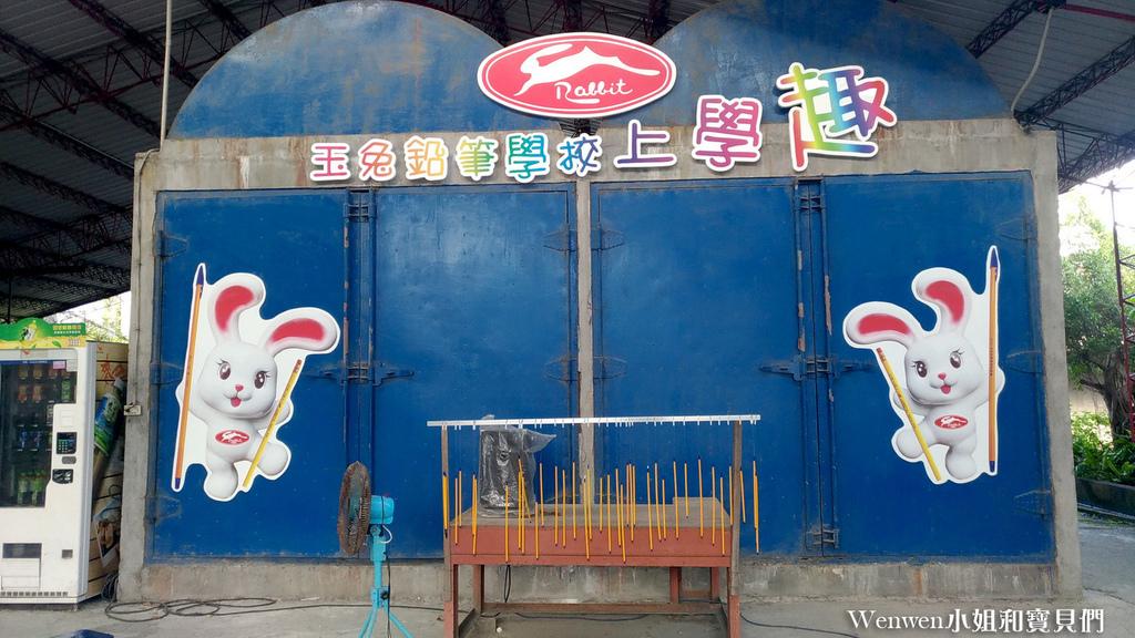 宜蘭親子景點 觀光工廠 玉兔鉛筆學校 導覽 DIY (10).jpg