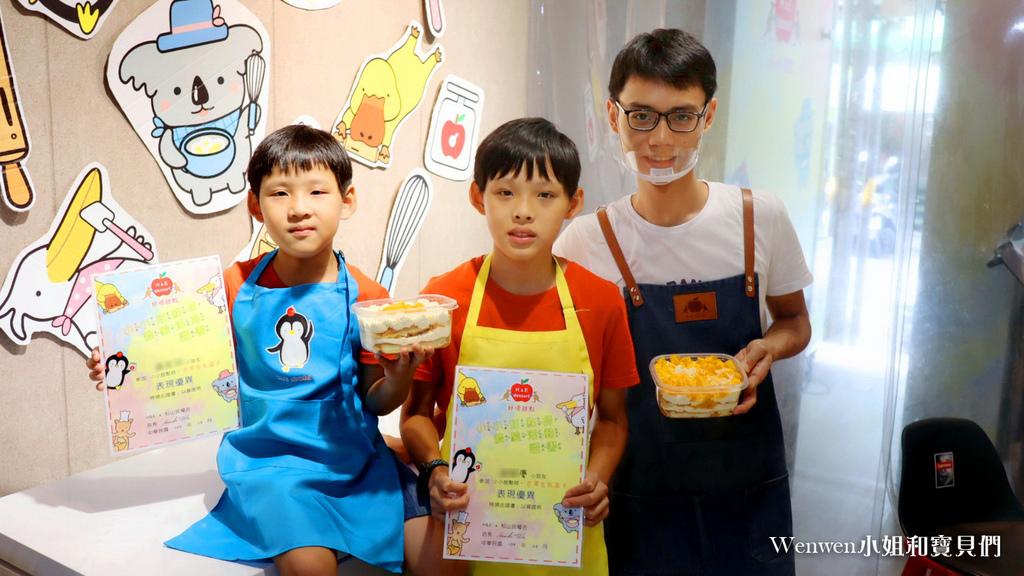 2020 好憶甜點 小小廚師DIY (4).jpg
