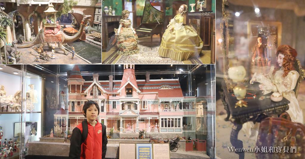 2019.10 台北必訪景點 袖珍博物館 親子室內景點.jpgg
