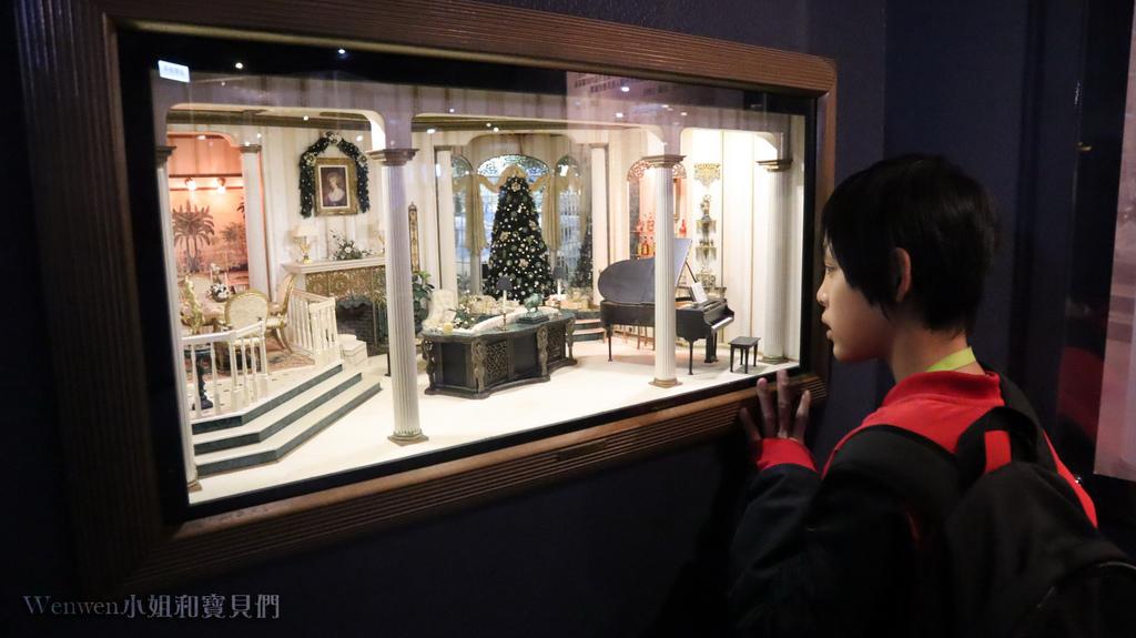 台北景點 袖珍博物館 (11).JPG