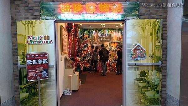 台北景點 袖珍博物館 (19).jpg