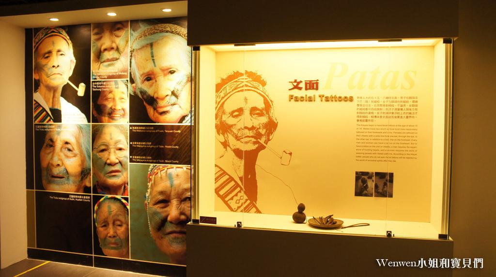2017.08.20 烏來老街 泰雅博物館 (12).JPG