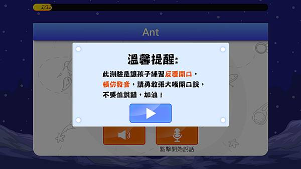 OiKID兒童英文線上學習平台 課後練習 (1).jpg