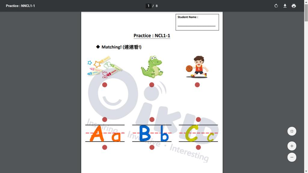 OiKID兒童英文線上學習平台 課後練習 (2).jpg