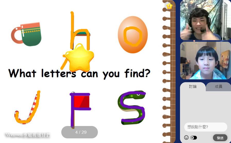 OiKID兒童英文線上學習平台 Tony上課紀錄 (9).jpg