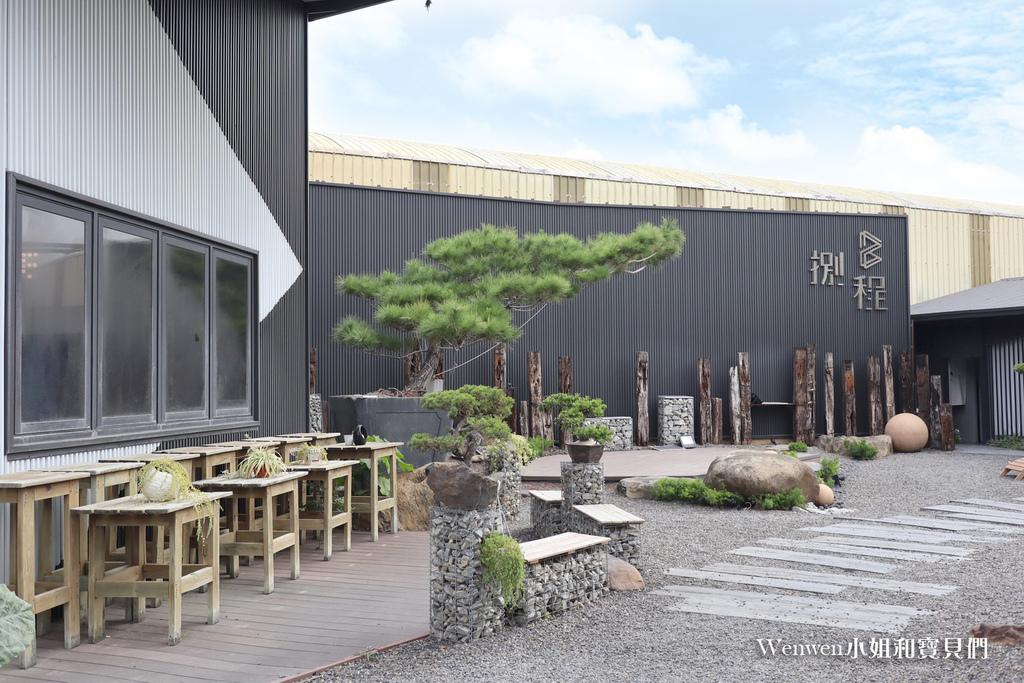 2020.10 彰化田尾景點 捌程小8親子cafe 親子餐廳 (31).JPG