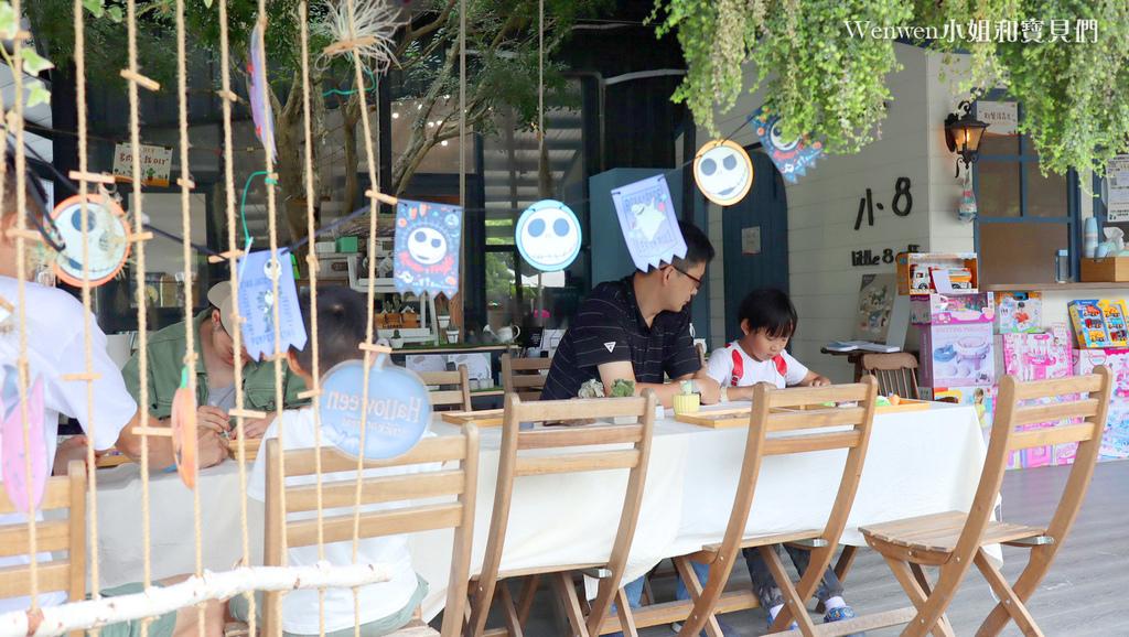 2020.10 彰化田尾景點 捌程小8親子cafe 親子餐廳 (32).JPG