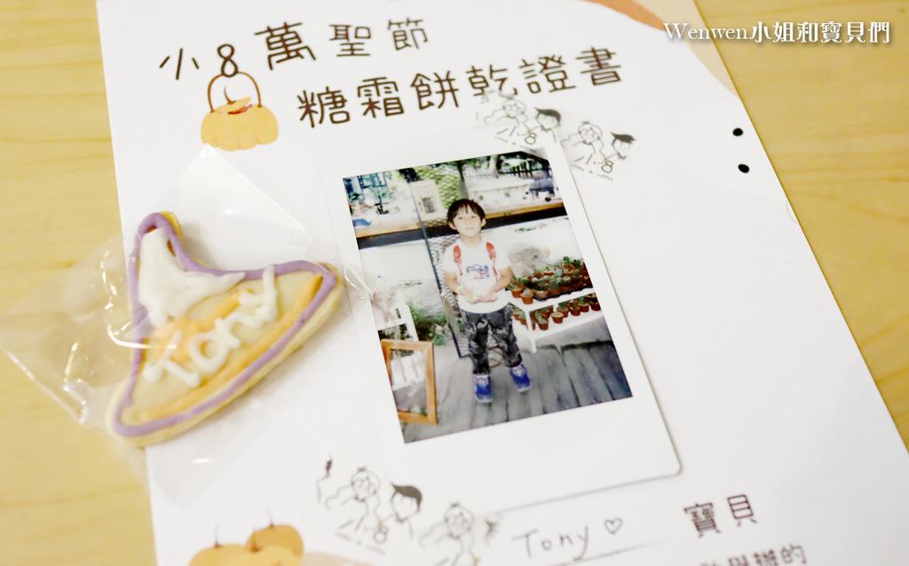 2020.10 捌程小8親子cafeDIY證書.JPG