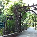 台北市公園 陽明山前山公園 (4).jpg