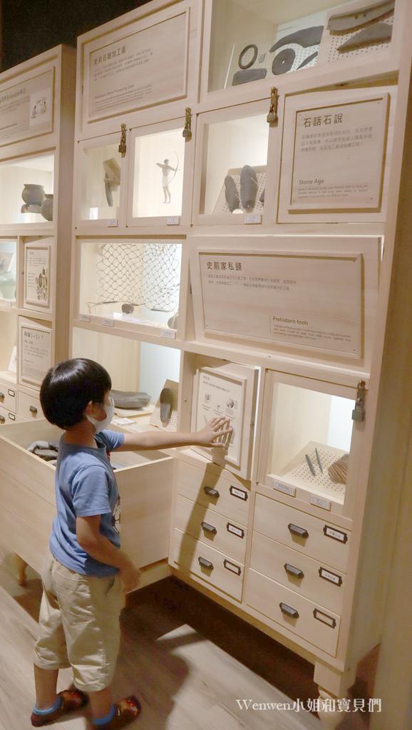 2020宜蘭親子景點 蘭陽博物館兒童考古體驗    KIDS  考古 (11).JPG