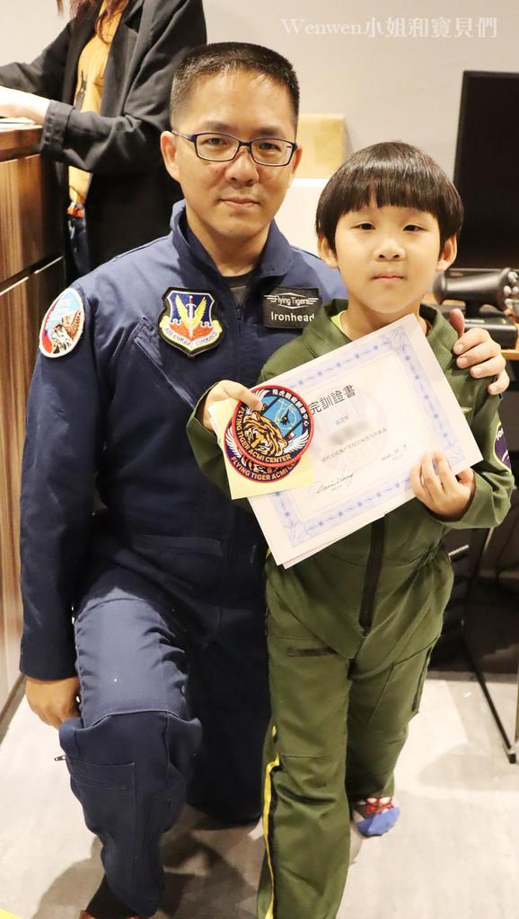 帥氣小小飛行員 F16飛行體驗 (32).JPG