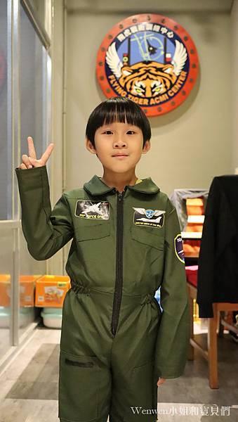 帥氣小小飛行員 F16飛行體驗 (38).JPG
