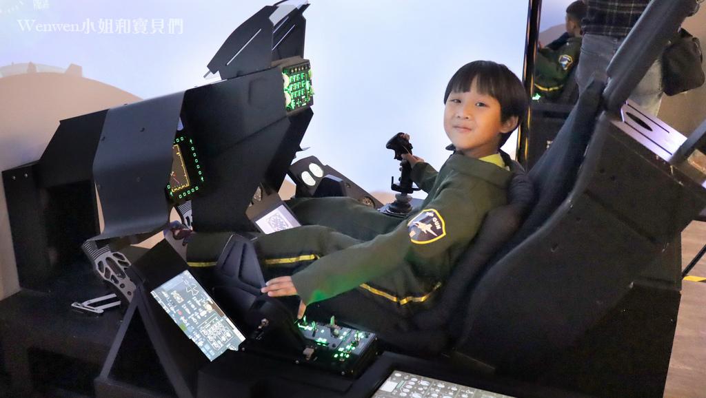 帥氣小小飛行員 F16飛行體驗 (22).JPG