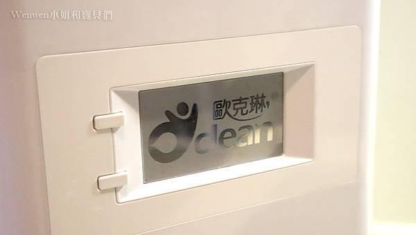 2020.11 生飲淨水器開箱 歐克琳PLUS雙效生飲機 (5).JPG