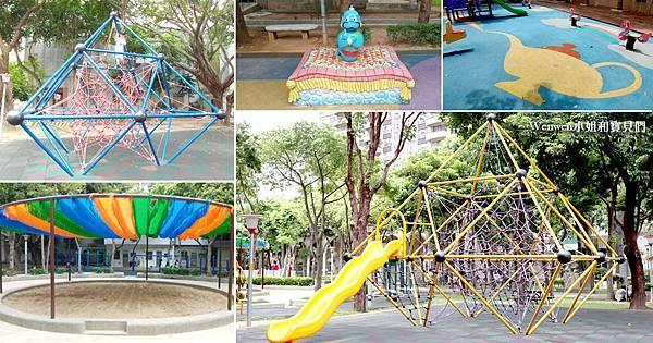 2020 桃園免費景點 桃園藝文特區旁 同安親子公園 (1).jpg