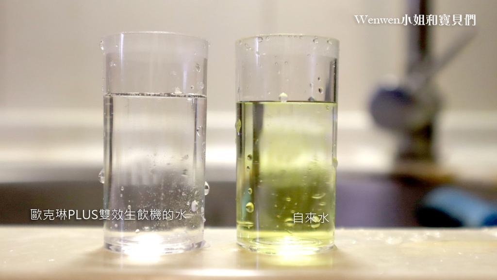 2020.11 生飲淨水器開箱 歐克琳PLUS雙效生飲機 (10).JPG