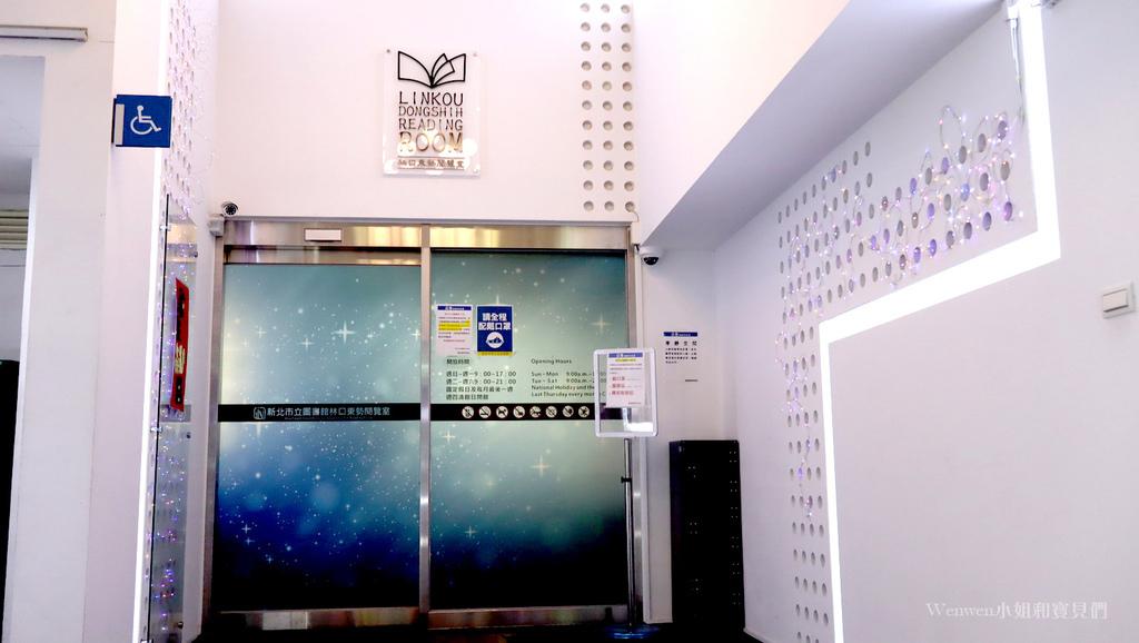 2020 新北景點 林口東勢閱覽室 星空玻璃屋圖書館 (2).JPG