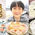 2020.11龍豪派脆刻九層塔抓餅 創意料理.jpg