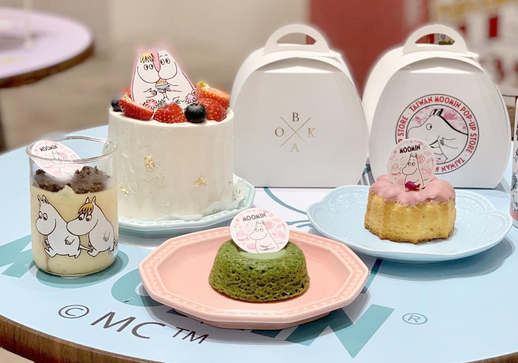 1 (31) Moomin X BOKA蛋糕.jpg
