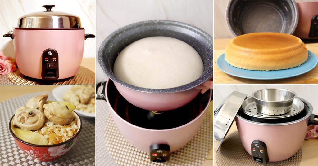 電鍋米蛋糕食譜 鍋寶萬用316分離式電鍋.jpg