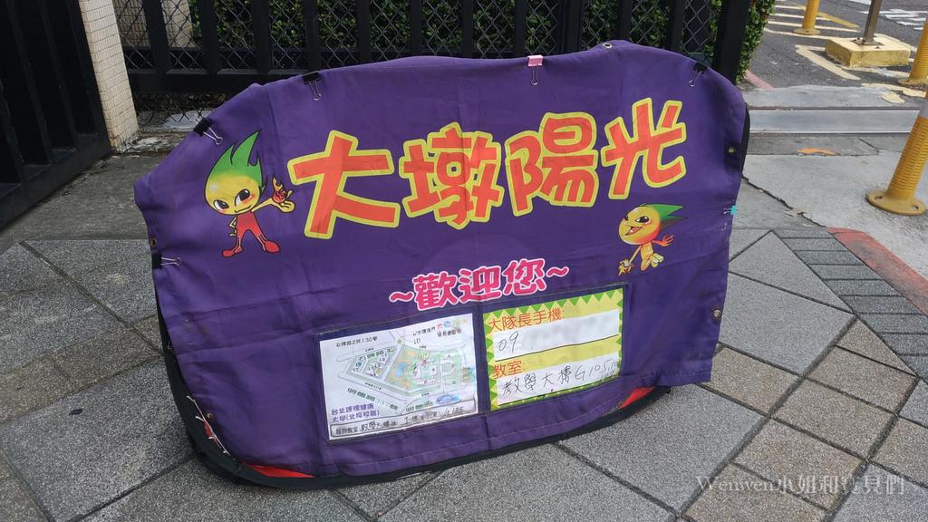 大墩陽光夏令營 冬令營 (4).jpg