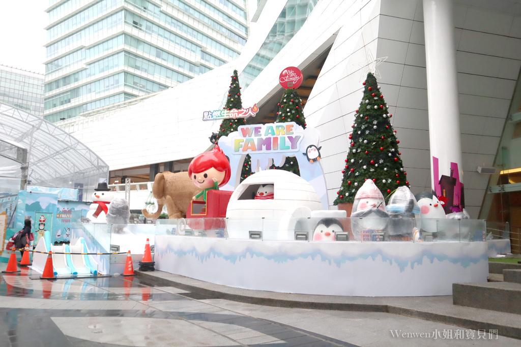 2020.12.05 中國信託金融園區免費滑冰場 (4).jpg