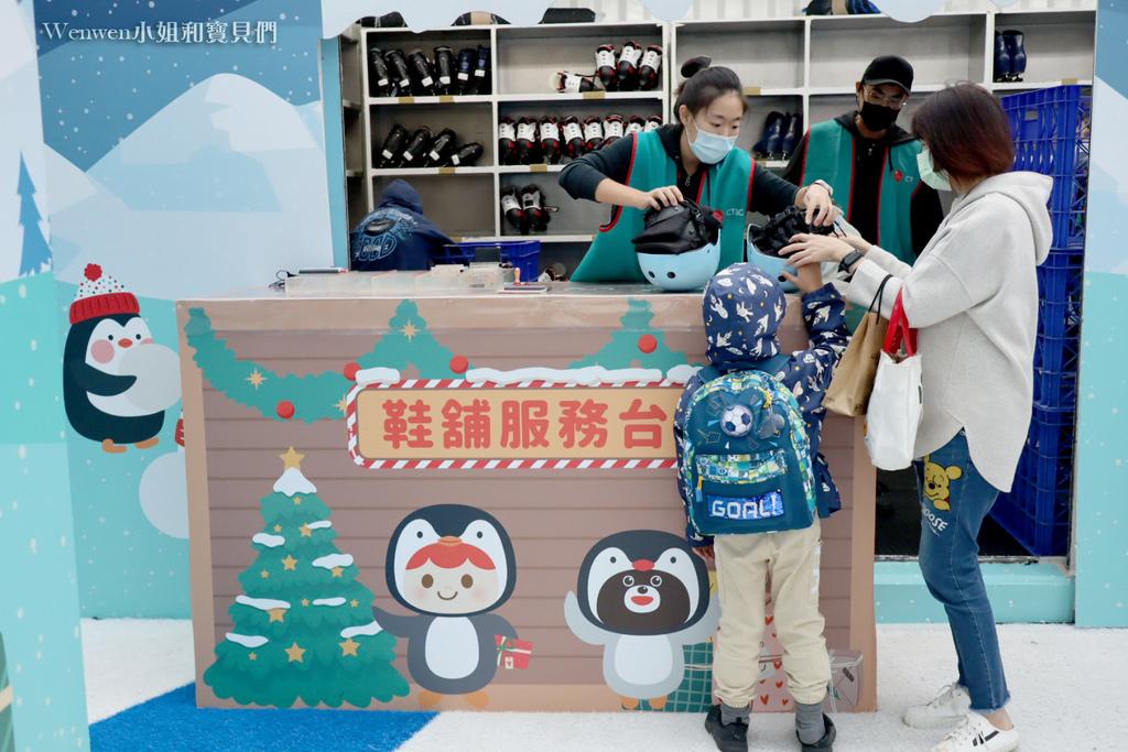 2020.12.05 中國信託金融園區免費滑冰場 (8).jpg