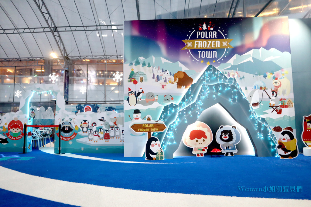 2020.12.05 中國信託金融園區免費滑冰場 (17).jpg