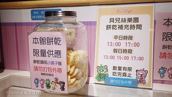 2020.12 南港貝兒絲樂園大和戀季日本主題館 (3).JPG
