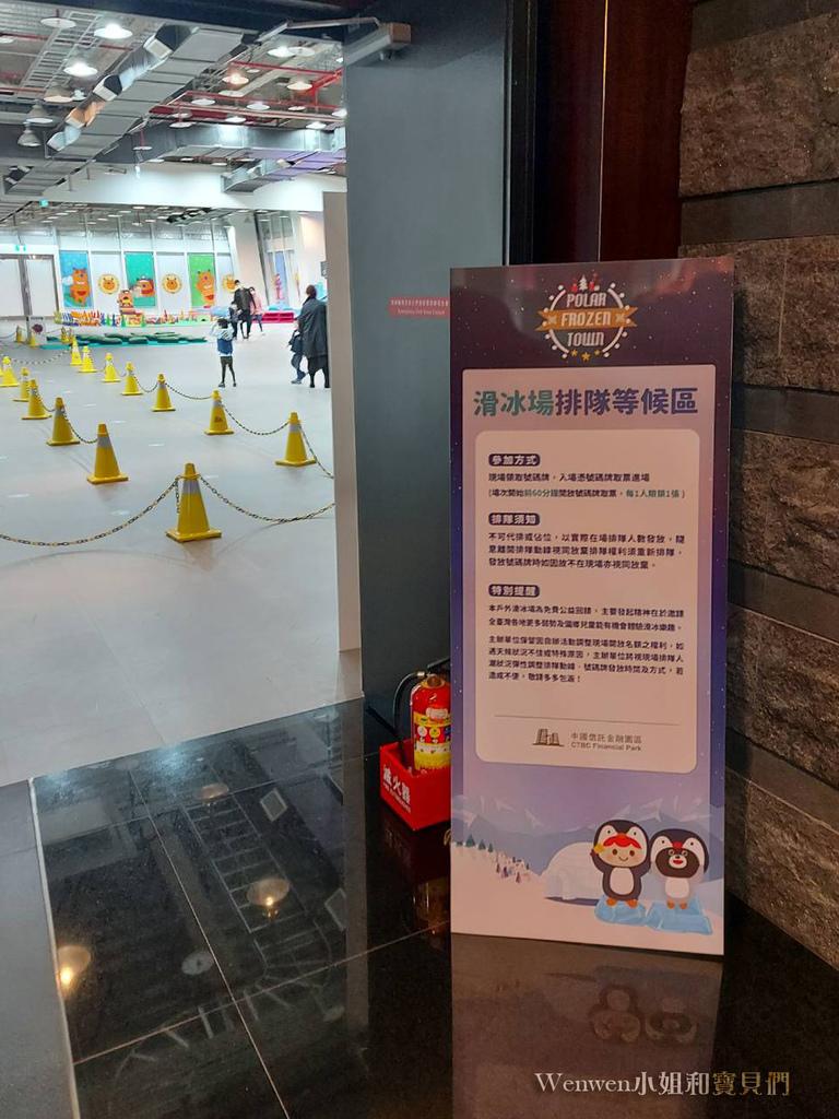 2020.12.05 中信免費滑冰場拿號碼牌的地方 (1).jpg