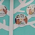 宜蘭好玩親子景點  莎貝莉娜精靈印畫學院 礁溪雨天備案 (48).jpg