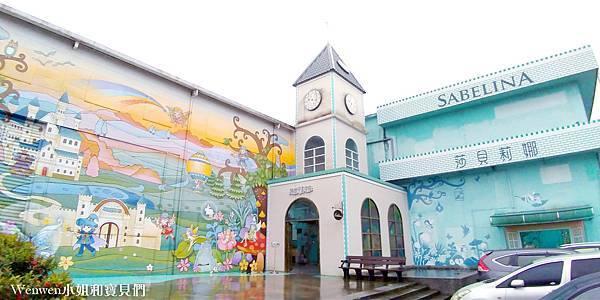 宜蘭好玩親子景點  莎貝莉娜精靈印畫學院 礁溪雨天備案 (2).jpg