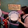 宜蘭好玩親子景點  莎貝莉娜精靈印畫學院 礁溪雨天備案 (26).JPG